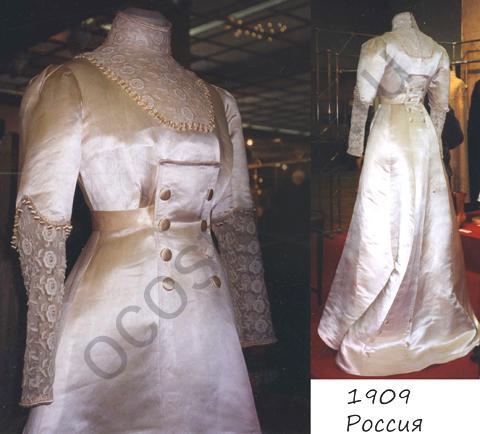 88d4f68cc1d Женское платье из атласа
