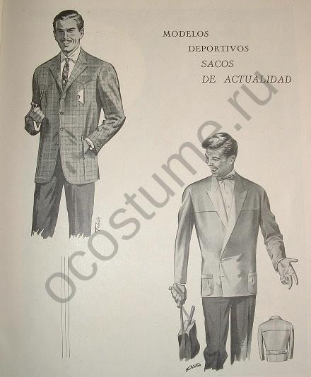 Мужская мода 50-х годов Новости.
