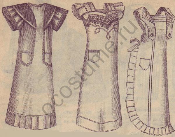 Одежда начала 20 века купить