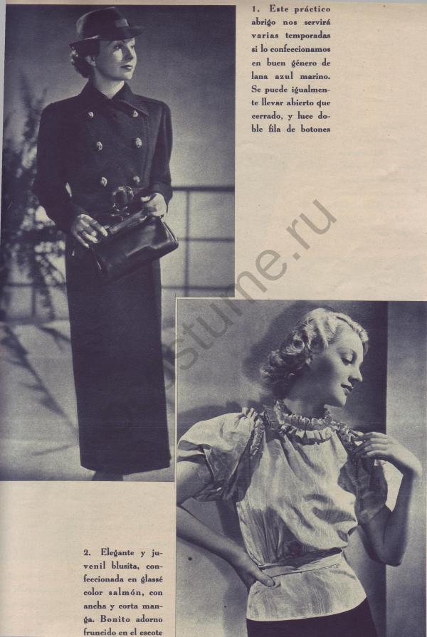b4bc1f399fd 1. Женское длинное пальто из шерсти. 2. Элегантная блузка для девушки. Мода  1936 год