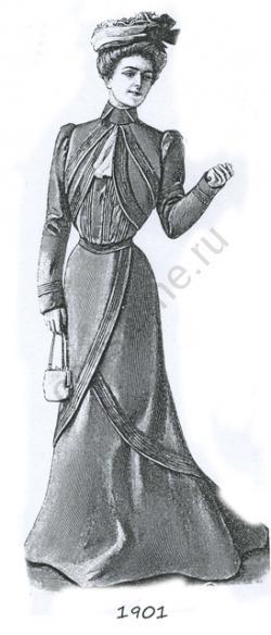 Костюм женский саржа